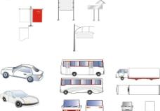 VI设计应用部分(交通)图片