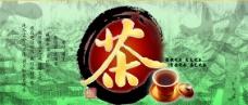 茶罐设计图片