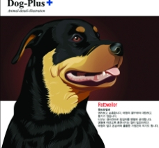 可爱动物卡通  狗图片