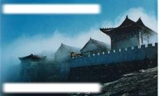 桐柏 太白顶    芸薹禅寺图片