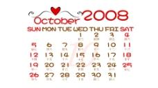 2008十月图片