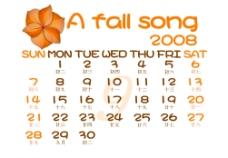 2008九月图片
