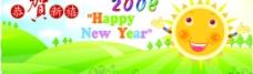 happy new year!!图片