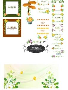 新年情人节促销广告花纹花边精品合集图片