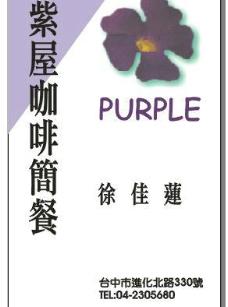 台湾经典简洁名片模版第11辑图片