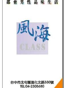 台湾经典简洁名片模版第12辑图片
