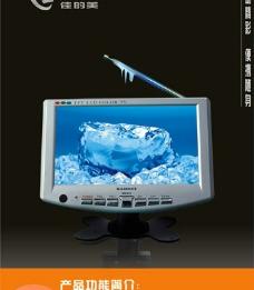 广告设计 - 画册设计图片