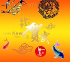 春节贺卡素材图片