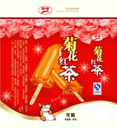 菊花红茶雪糕图片