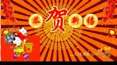 2008春节亲背景元素