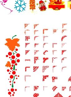 各种花边 喜字 方向标矢量素材图片