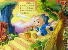 儿童读物童话图片