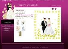 韩国时尚网站模板3图片