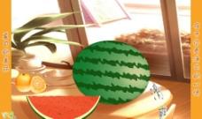 自己做的西瓜和橙子图片