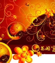 华丽金色花卉图片