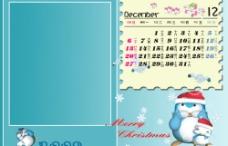 2009年儿童月历PSD分层模板图片