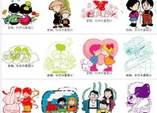日式卡通漫画矢量素材图片