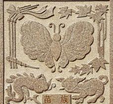 苗族 标徽图片