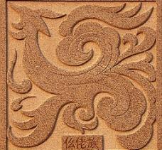仫佬族 标徽图片