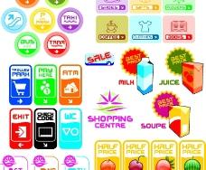 购物中心各种指示标志矢量图图片