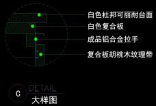 中式风格场景0035