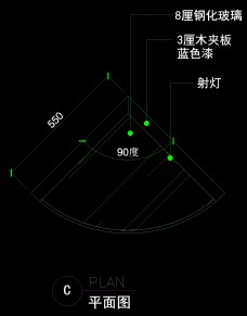电器类道具0017