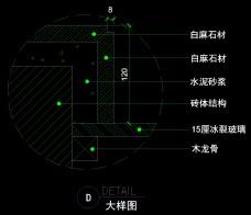 服务台详图0037