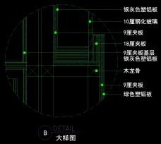 服务台详图0090