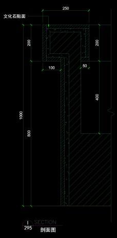 售房空间详图0026