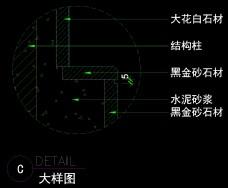 柱子详图0018