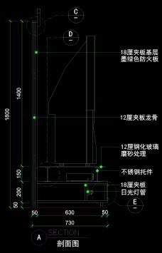 电器类道具0071
