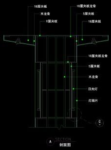服装类道具0049
