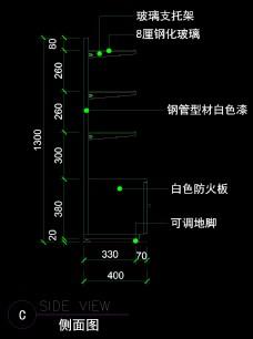 电器类道具0035