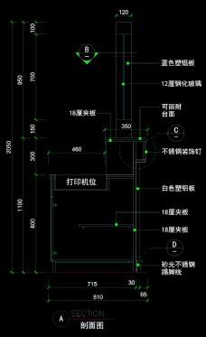 服务台详图0093