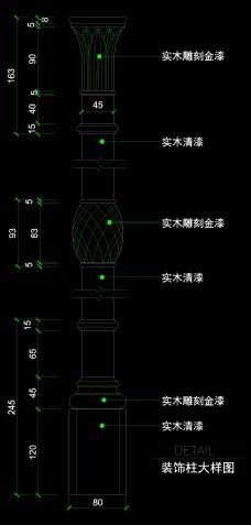 总统套房详图0042