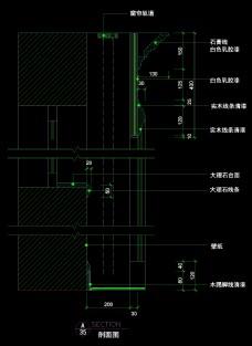 总统套房详图0048