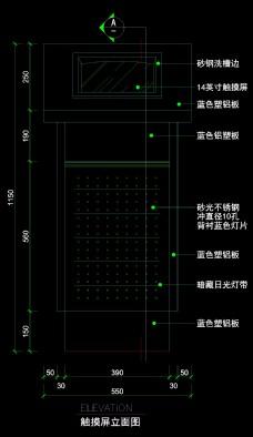 资料展架详图0017