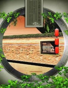 房地产花园平面设计图片