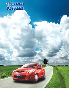 轿车创意广告(主背景合层)图片