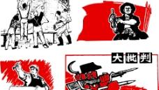 中国文化革命时期矢量图片