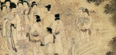 苏轼回翰林院图图片