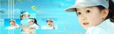 可爱儿童模板07077-06图片