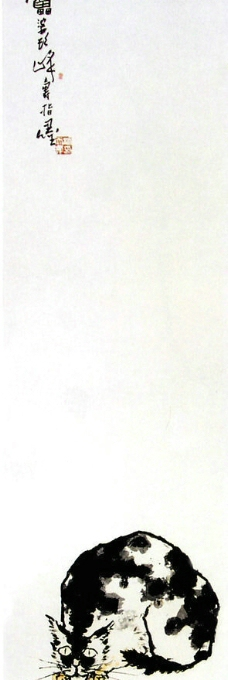 潘天寿作品图片