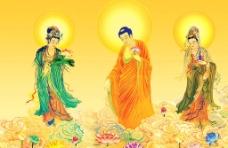 三位菩萨图片