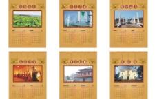 2008挂历模板图片