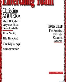 杂志模板图片