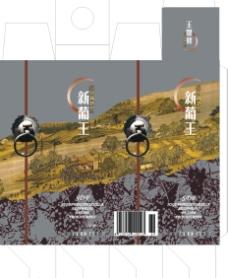 葡萄酒包装平面展开图图片