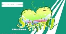 商场春季pop吊旗图片
