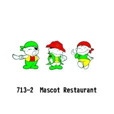 饮食店0014