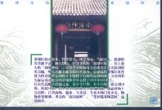 刘培刚作品004